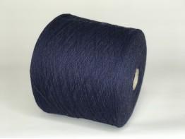 New mill Gamma 725м/100 грамм темно-синий